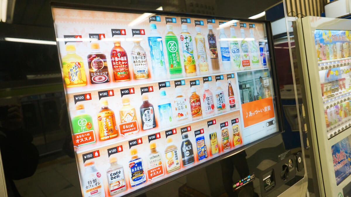Vending en Japón