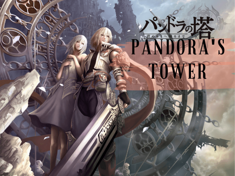 Pandoras Tower Wallpaper