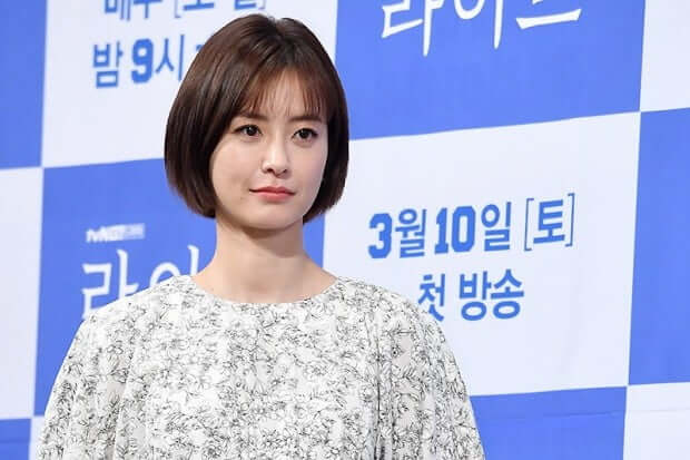 Jung Yu Mi Personaje principal de Tren hacia Busán