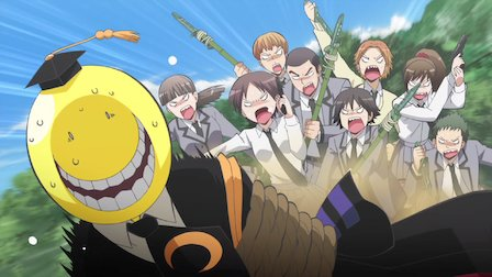 Assassination Classroom screenshot