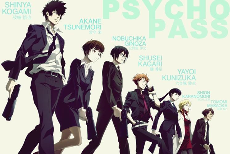 Psycho-Pass anime netflix