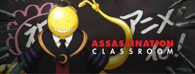 assassination classroom anime header