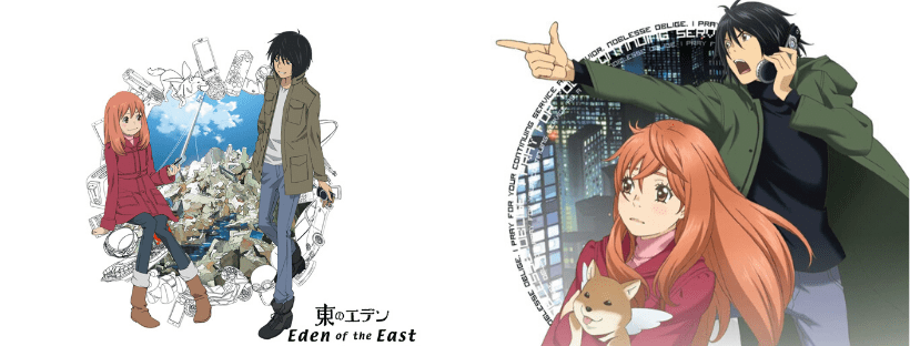 the eden of the east header