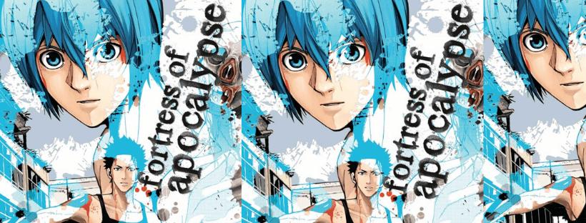 Apocalypse No Toride Manga header